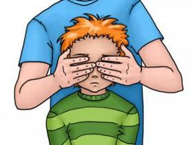 Защита детей от информации, причиняющей вред их здоровью и развитию.