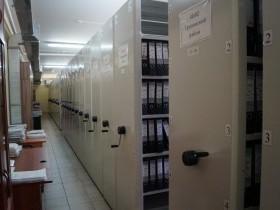 Копии документов из архива кадастровой палаты