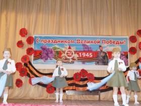 Состоялся праздничный концерт, посвященный 74-ой годовщине Великой Победы!